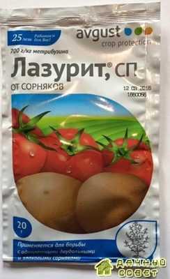 Лазурит для картофеля