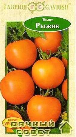 Сорт томатов Рыжик