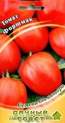 Сорт томатов Форшмак