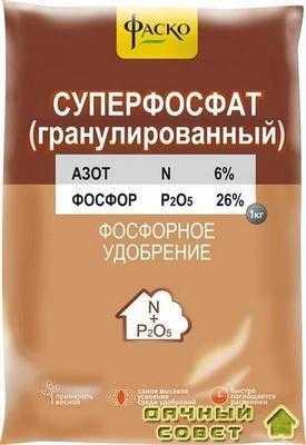 Суперфосфат гранулированный